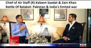Chief of Air Staff (R) Kaleem Saadat & Zain Khan