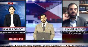 Michael Kugelman & Barrister Dawood Ghazanavi discuss with the host Zain Khan
