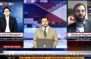 Michael Kugelman & Barrister Dawood Ghazanavi discuss with the host Zain Khan